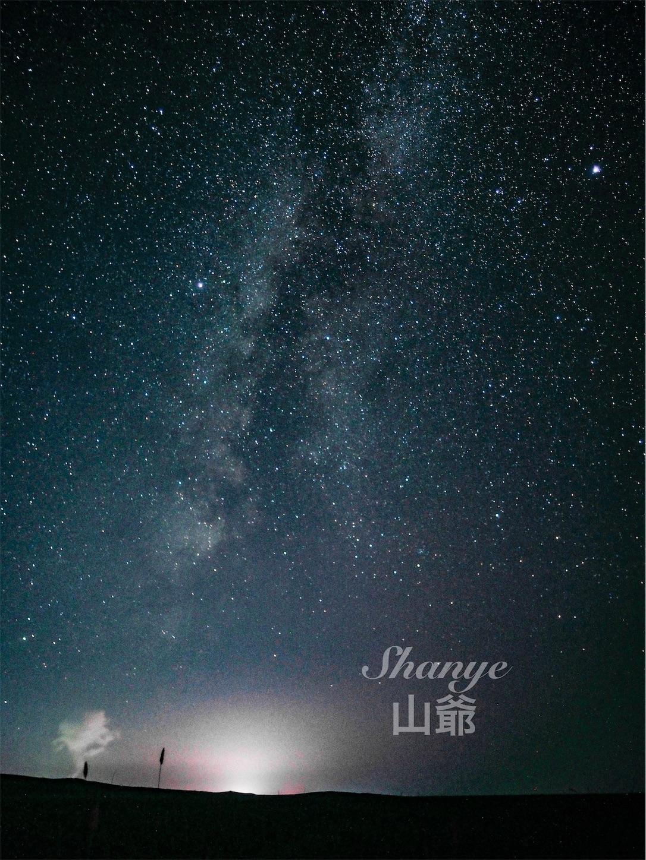 シリンゴル草原の星空