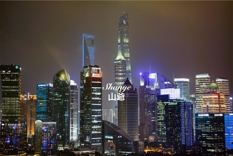上海高層ビル街夜景