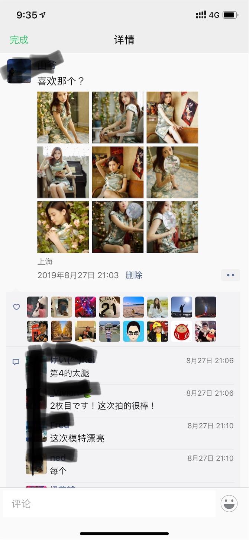 f:id:shan1tian2:20190829103829j:image
