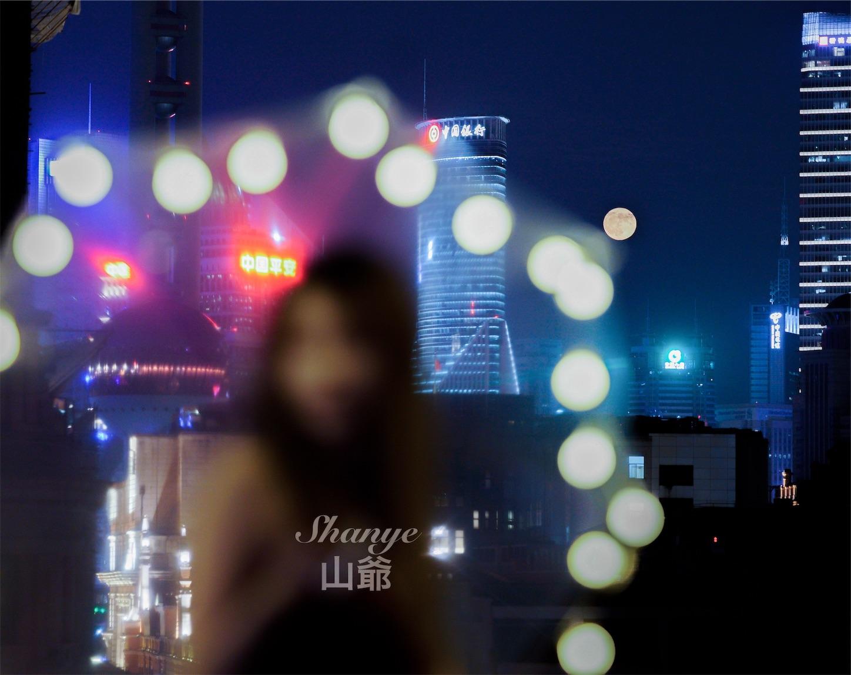 上海沙美大楼,ポートレート撮影,中秋の名月