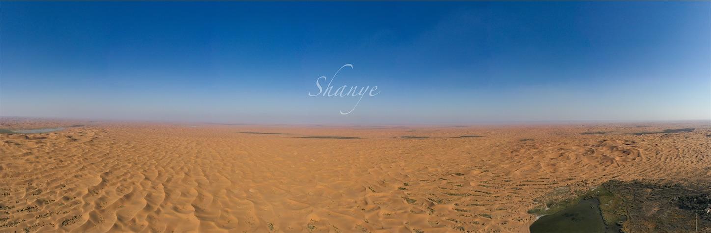 腾格里沙漠(トングリ砂漠)空撮
