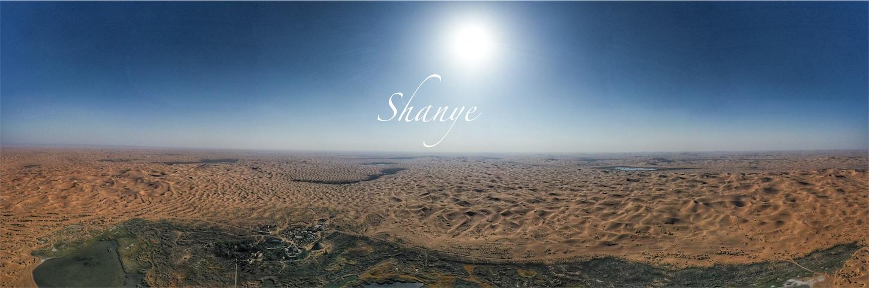 腾格里沙漠(トングリ砂漠)太陽、空撮