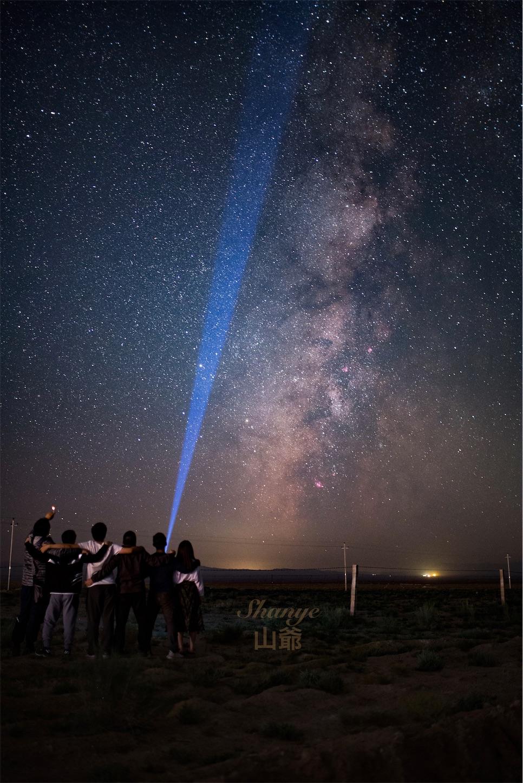 天の川星空集合写真
