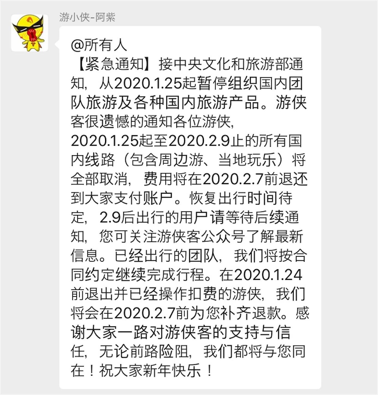 f:id:shan1tian2:20200127113829j:plain