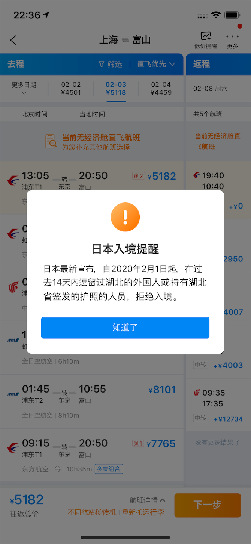 f:id:shan1tian2:20200205144000p:plain