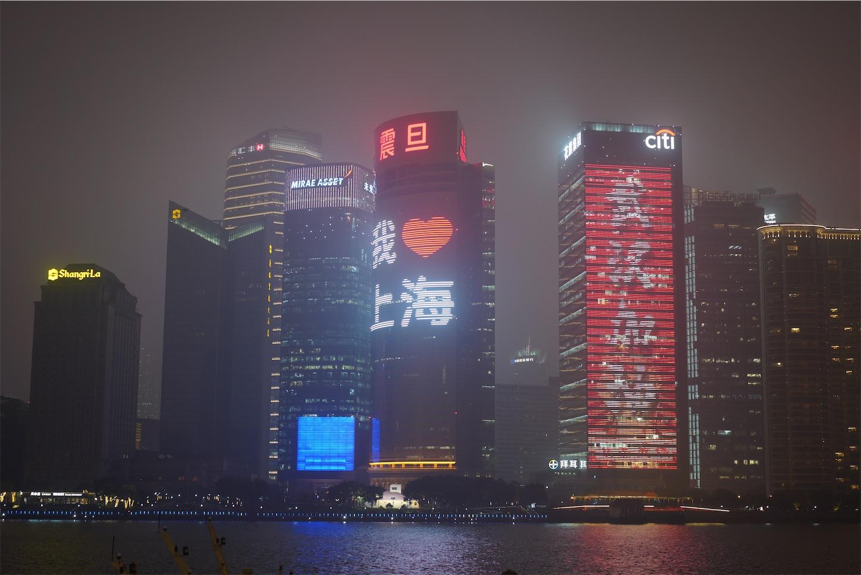 上海外灘頑張れ武漢