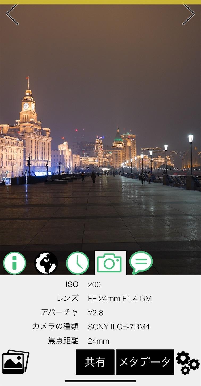 f:id:shan1tian2:20200304232156j:image