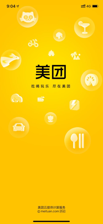 f:id:shan1tian2:20200305100511p:image