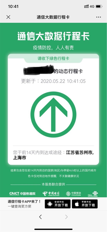 f:id:shan1tian2:20200526160003j:image