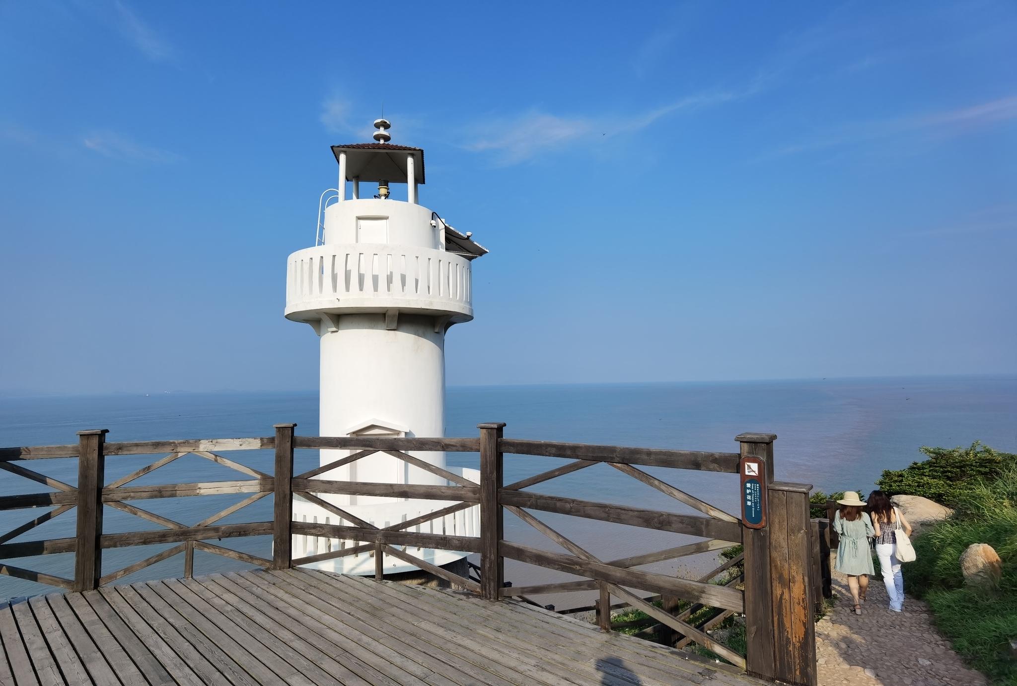 六井潭灯台