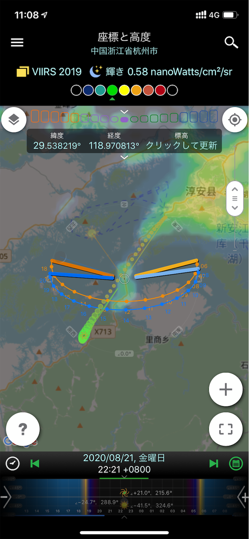 千島湖光害マップ1