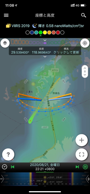 千島湖光害マップ2