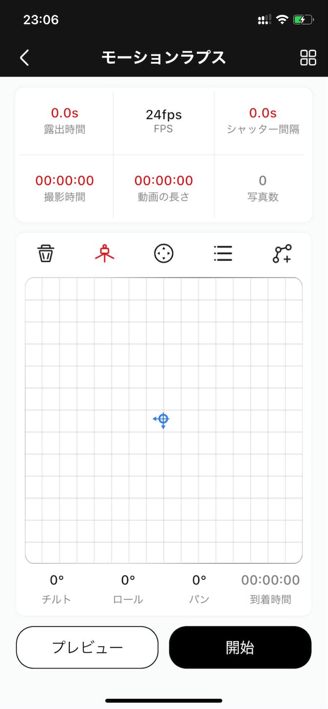 f:id:shan1tian2:20200929001922p:plain