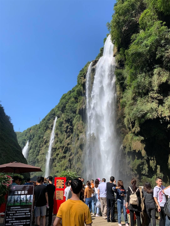 馬嶺河峡谷の大滝