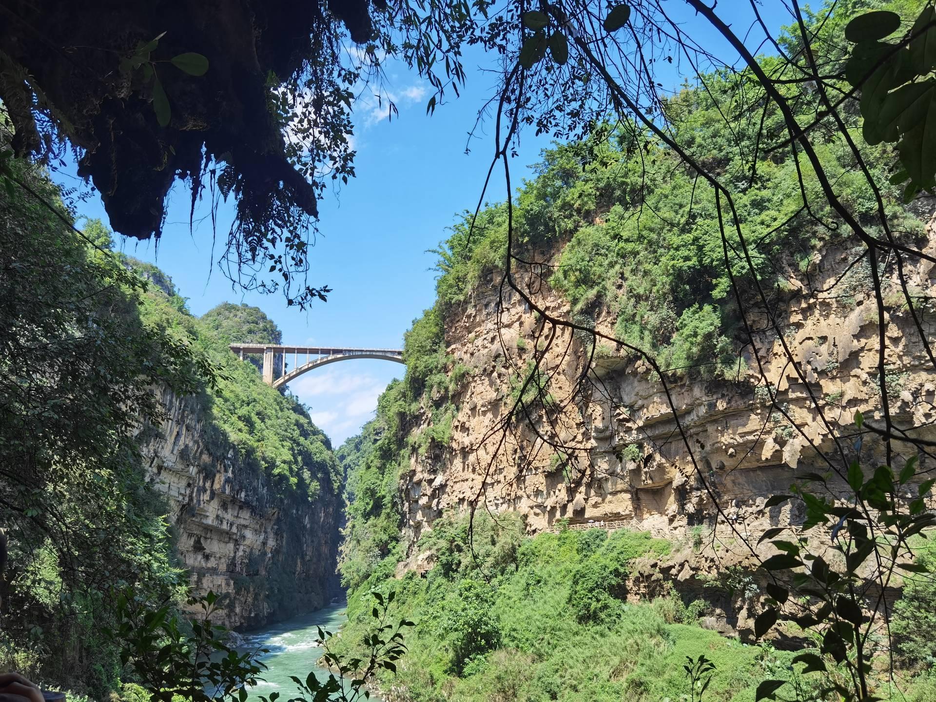馬嶺河峡谷の写真