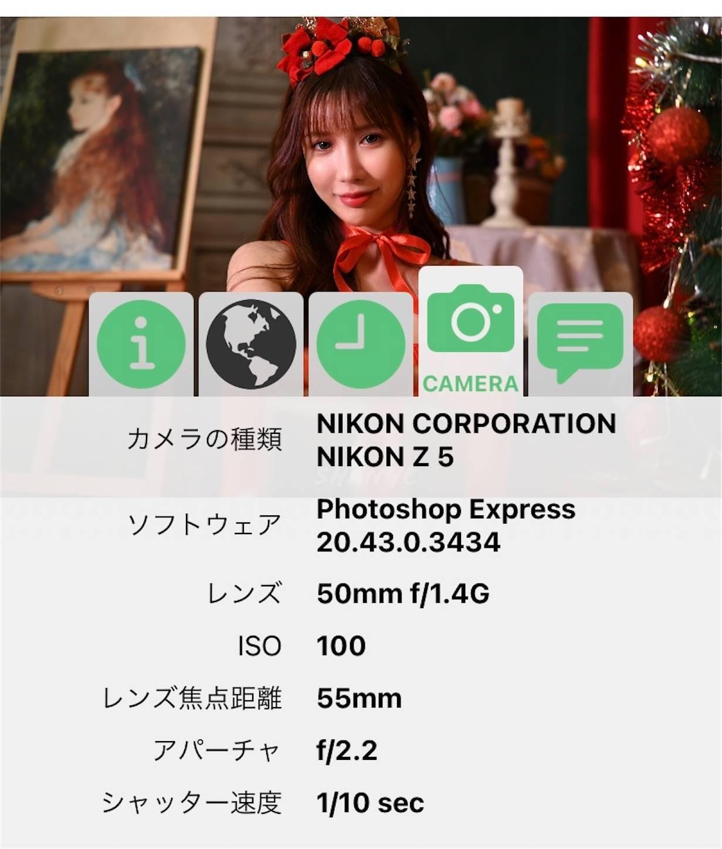 NIkonZ5+FE55mmF1.8,Exif