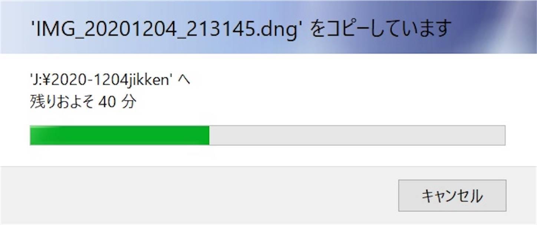 f:id:shan1tian2:20201208094104j:plain