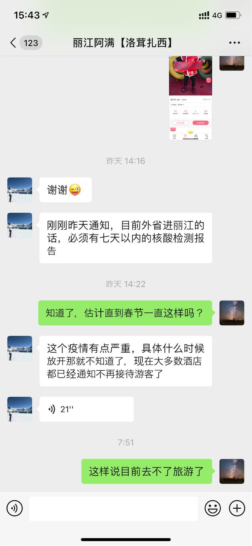 f:id:shan1tian2:20210121100219p:plain