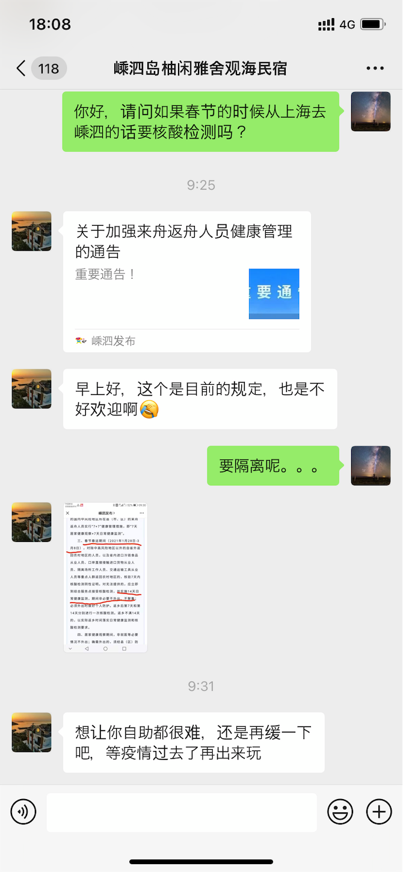 f:id:shan1tian2:20210127190902p:plain