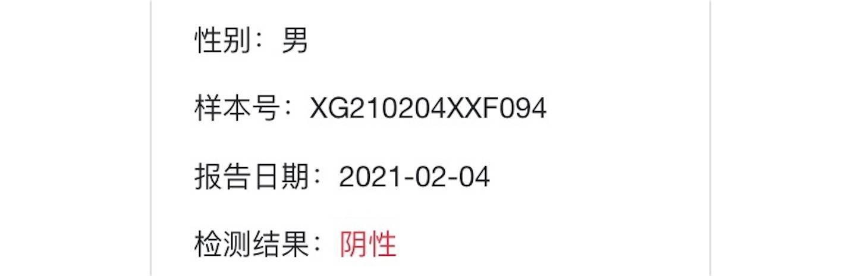 f:id:shan1tian2:20210205200427j:plain