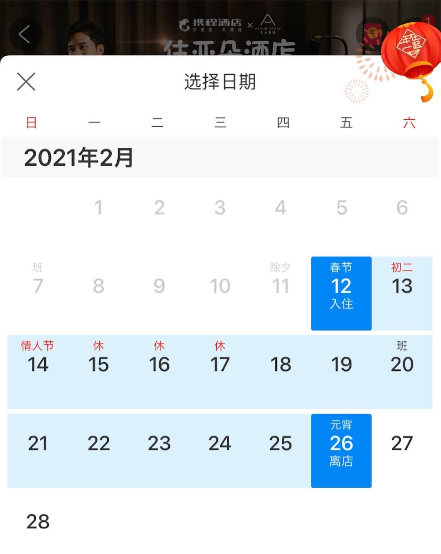f:id:shan1tian2:20210212204853j:plain