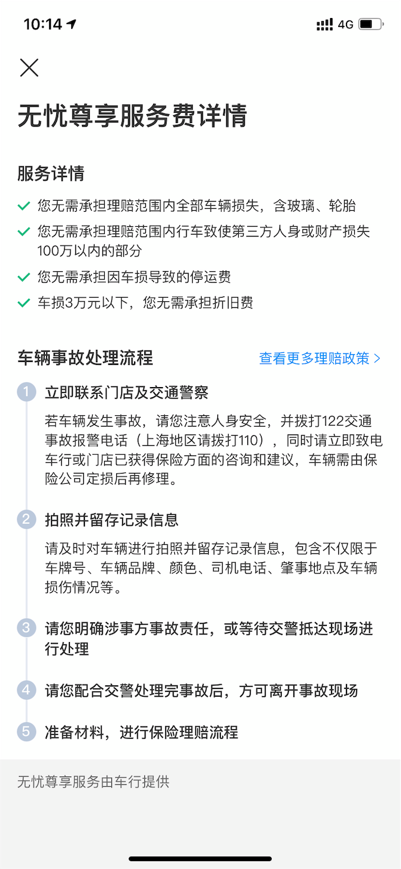 f:id:shan1tian2:20210223180815p:plain
