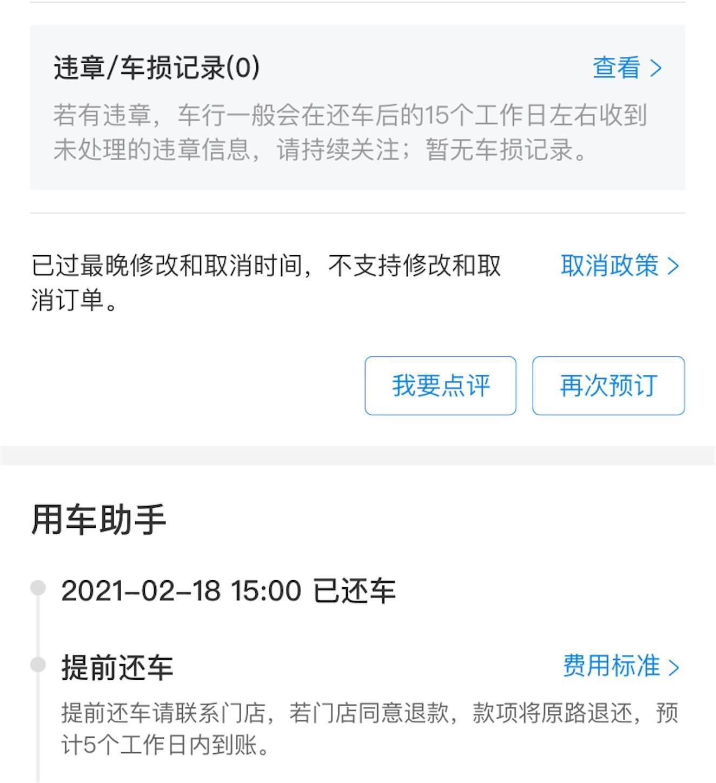 f:id:shan1tian2:20210223180848j:plain