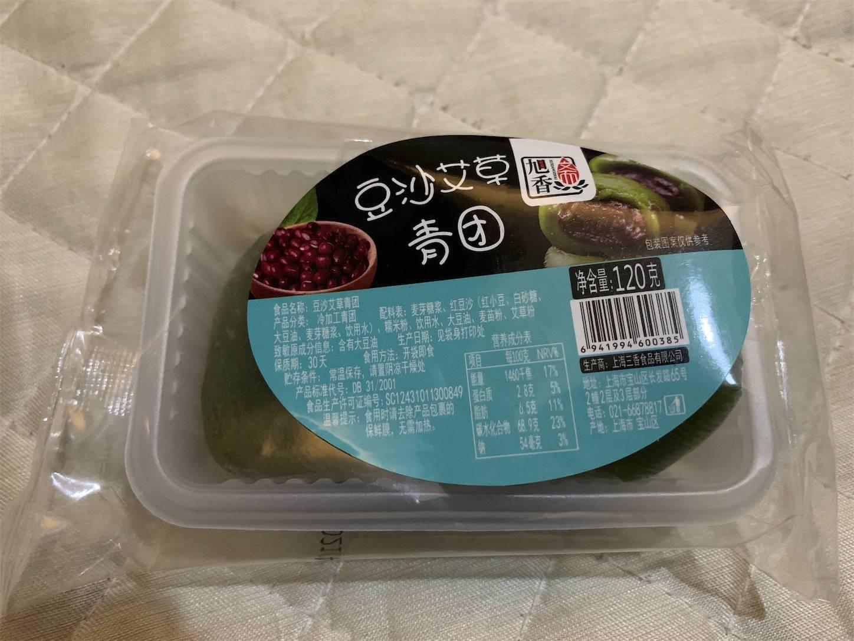 上海のコンビニで購入した青团(qīngtuán),よもぎ餅
