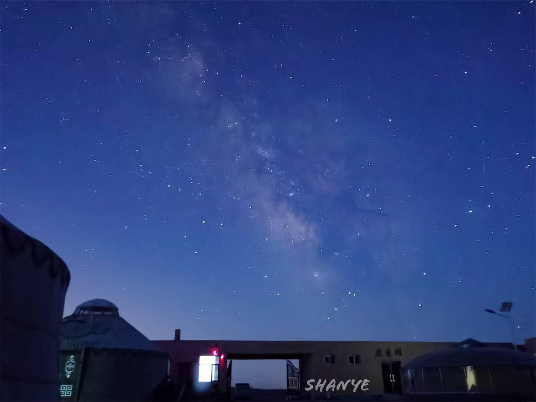 ファーウェイP40Pro,内モンゴル草原,天の川,星空撮影