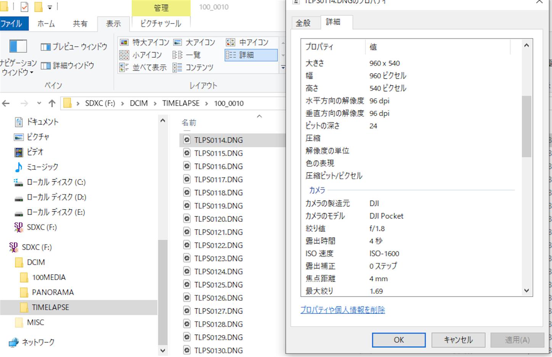 f:id:shan1tian2:20210806093850p:plain