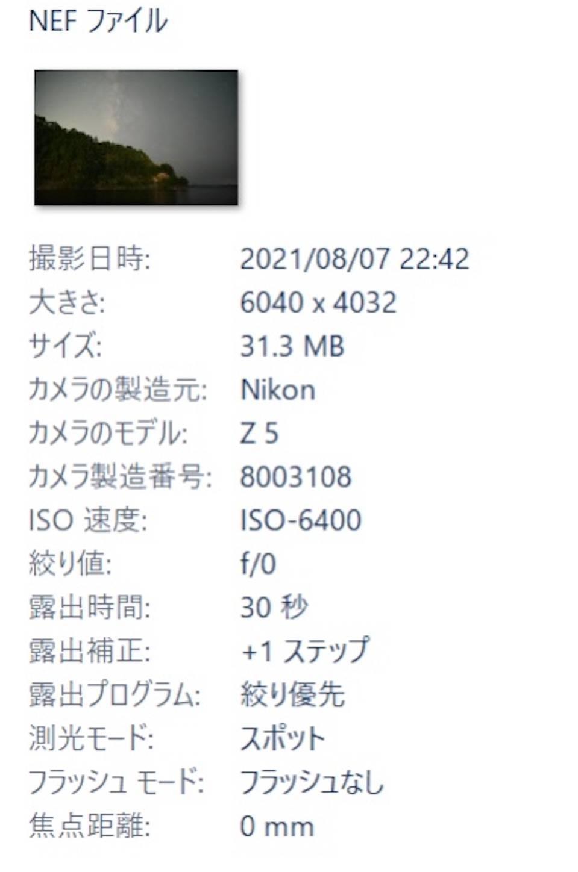 f:id:shan1tian2:20210814130641j:plain