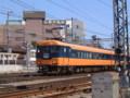 [近鉄特急]近鉄12200系「スナックカー」@大和西大寺~あやめ池
