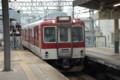 [近鉄電車]近鉄8000系(L88)@大和西大寺