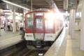 [近鉄電車]近鉄8810系(FL16)@大和西大寺