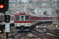 [近鉄電車]近鉄8800系(FL04)@大和西大寺