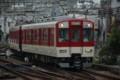 [近鉄電車]近鉄1026系(VH28)阪神乗り入れ改造済み@大和西大寺