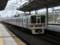 京王9000系(9043F)@京王多摩センター