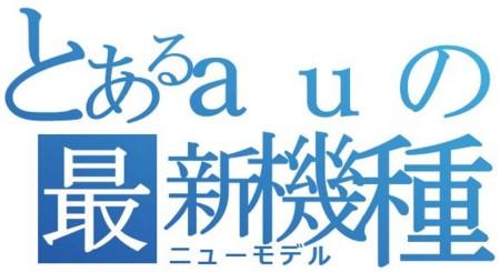 f:id:shana_haruka281:20110910165311j:image