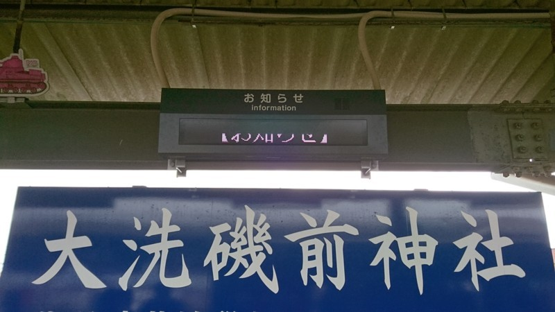 f:id:shanghai:20180312204058j:image:w640
