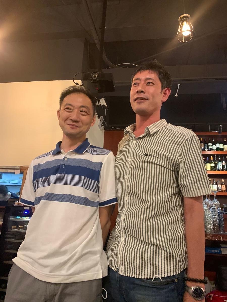 f:id:shanghai0-40:20200706134411j:plain