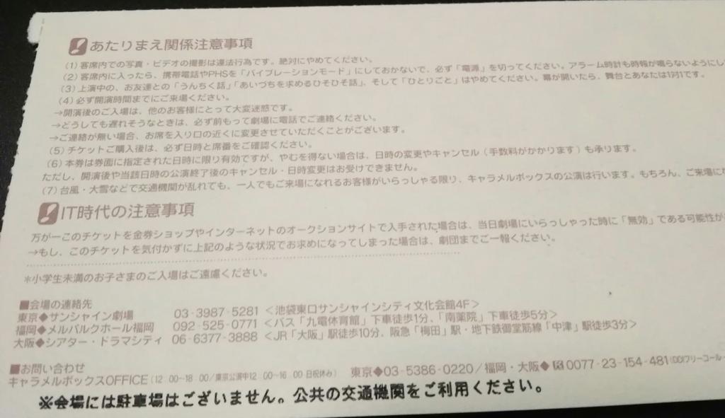 f:id:shangmei:20180713115813j:plain