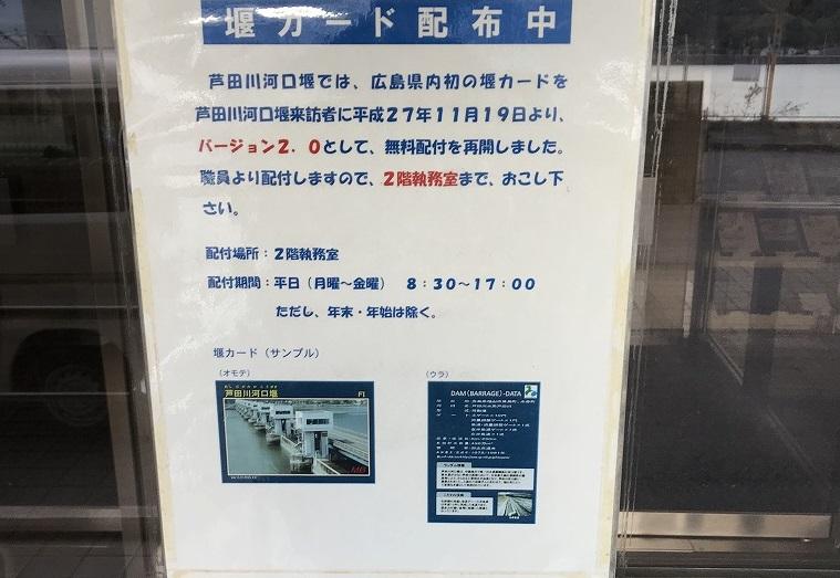 f:id:shangshu:20181030231449j:plain