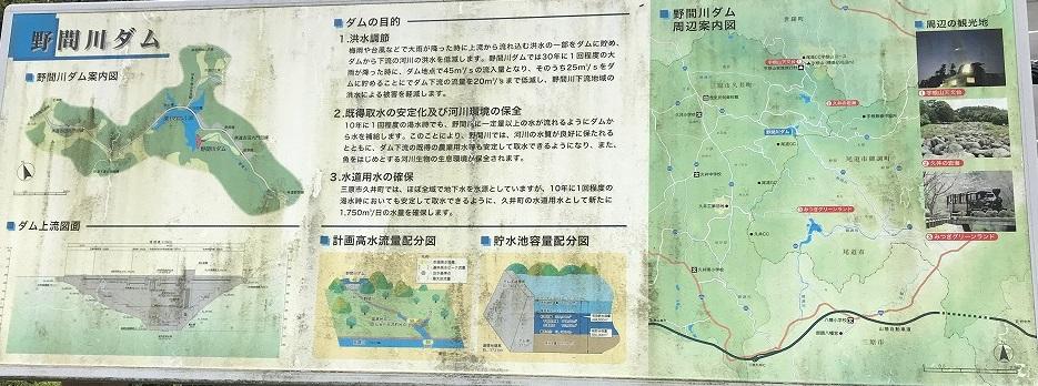 f:id:shangshu:20181104202234j:plain