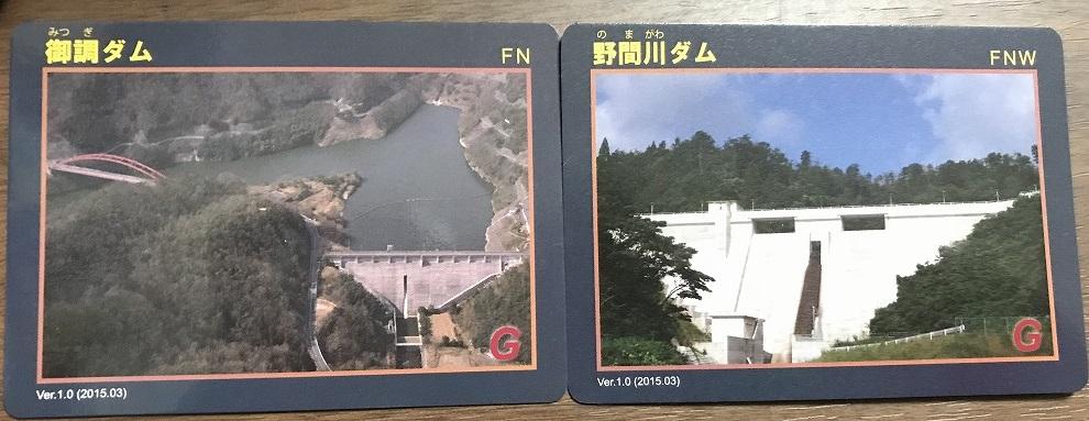 f:id:shangshu:20181104203300j:plain