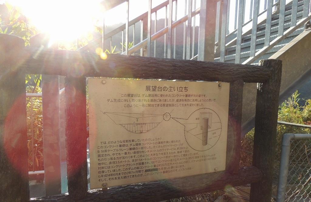 f:id:shangshu:20181110203847j:plain