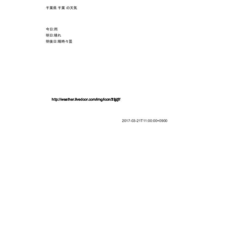 f:id:shangtian:20170321165026p:plain