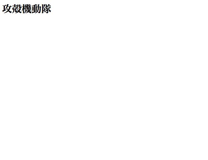 f:id:shangtian:20180624151441p:plain