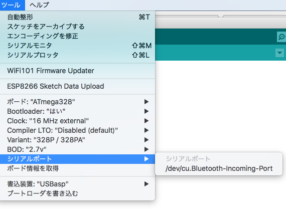 cp210x USB to UART Bridge VCP Driver をmacで認識させる方法