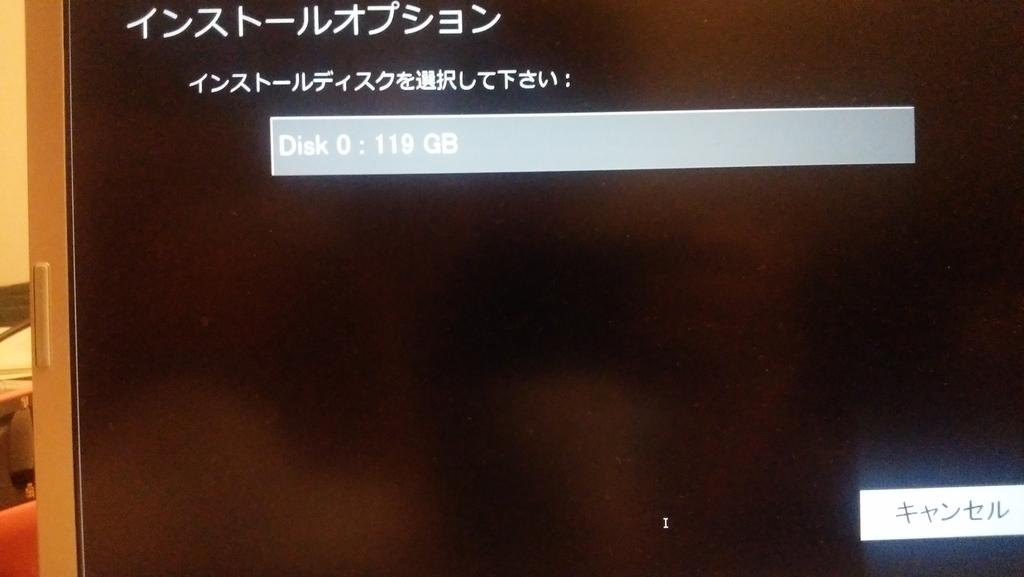 f:id:shangtian:20181107220625j:plain
