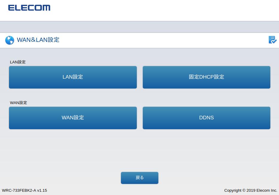 f:id:shangtian:20190103235342p:plain